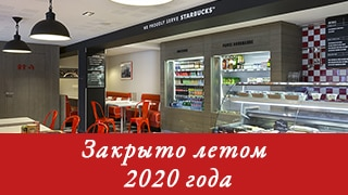 Heliopic Hotel Spa Bar